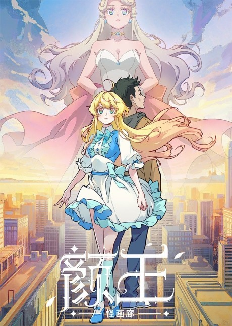 bx137686 YQkLsQi3iy0j Chinese Anime Schedule | OCTOBER 2021