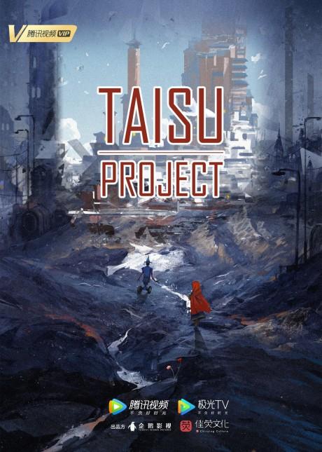 TAISU (TAISU Project)  Original Series