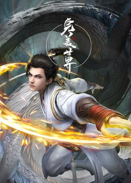 bx137757 lXnpuCpRs8Ow Chinese Anime Schedule | OCTOBER 2021