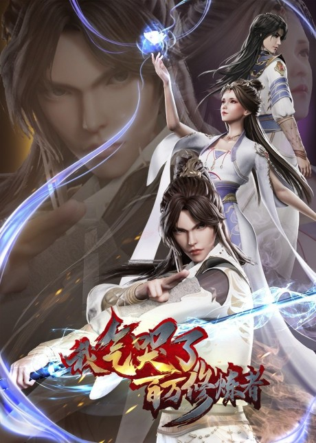 bx138064 YY0CgRNv79GO Chinese Anime Schedule | OCTOBER 2021