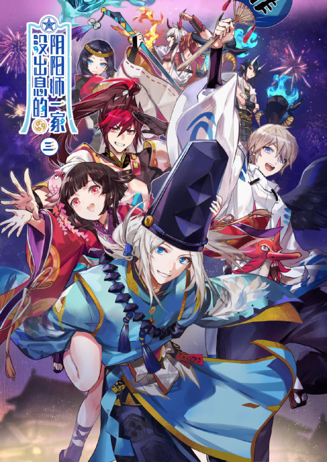 bx139351 Chinese Anime Schedule | OCTOBER 2021