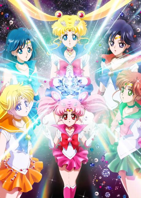 Bishoujo Senshi Sailor Moon: Crystal