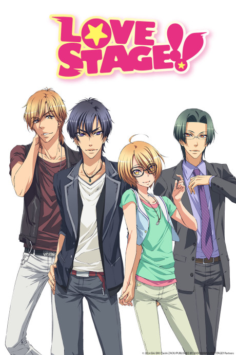 Love Stage!!: Chotto ja Nakutte