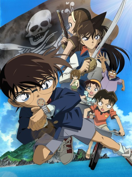 Meitantei Conan: Konpeki no Hitsugi (Jolly Roger)