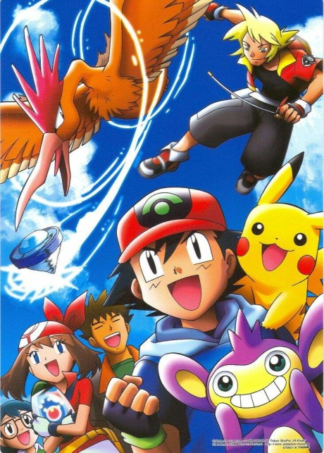 Pocket Monsters Advanced Generation Pokemon Ranger To Umi No Ouji