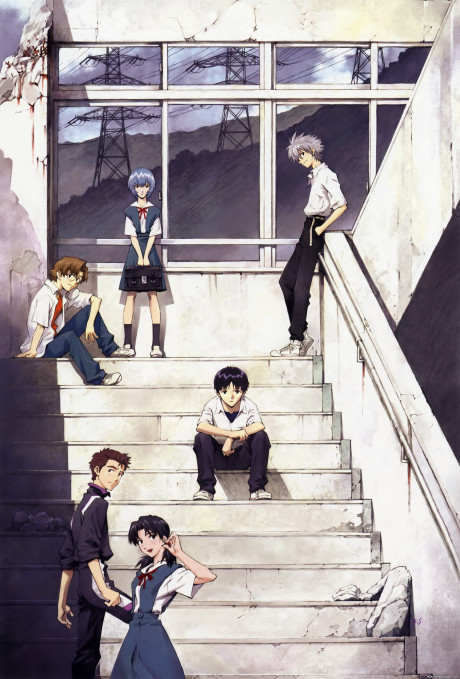 Evangelion Shin Movie: Jo