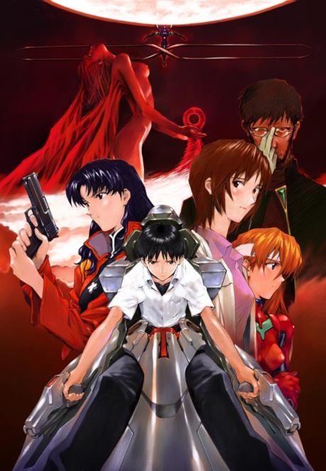 Shin Seiki Evangelion Gekijouban: Shi to Shinsei