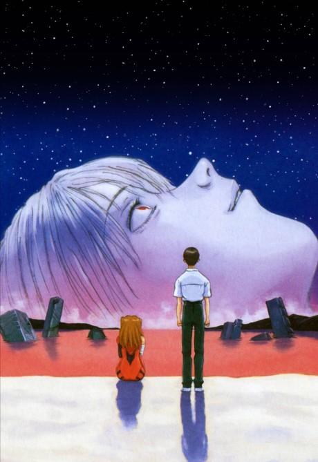 Shin Seiki Evangelion: THE END OF EVANGELION