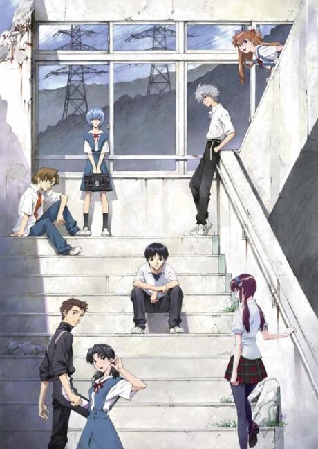 Evangelion Shin Movie: Ha
