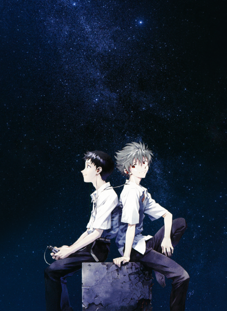 Evangelion Shin Movie: Kyuu