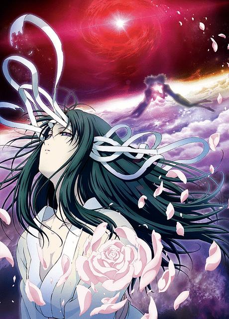 Kara no Kyoukai: Garan no Dou