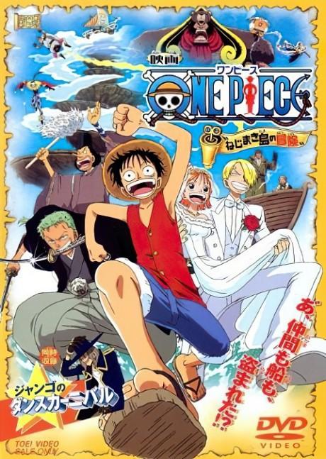 One Piece: Nejimaki Jima no Bouken