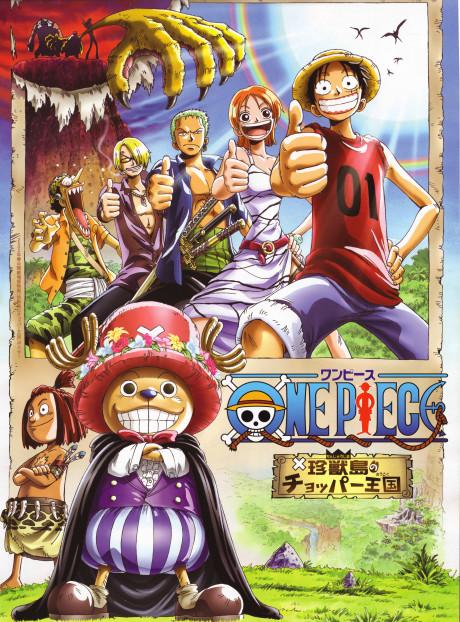 One Piece: Chinjuushima no Chopper Oukoku