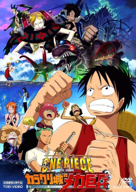 One Piece The Movie: Karakuri-jou no Mecha Kyohei