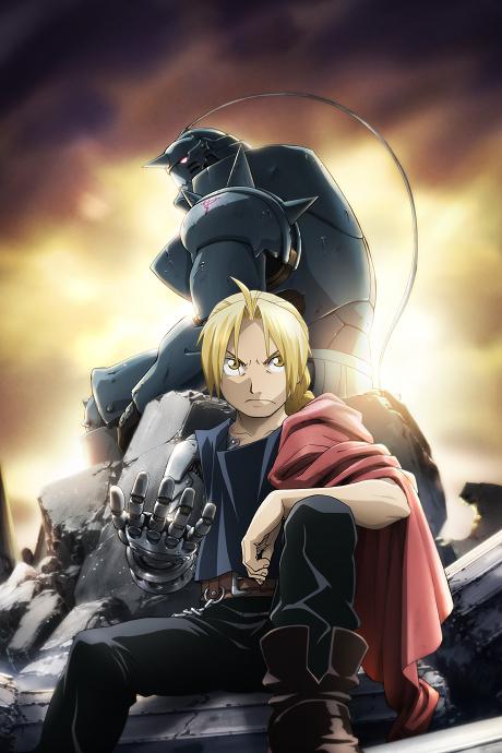 Hagane no Renkinjutsushi: Fullmetal Alchemist