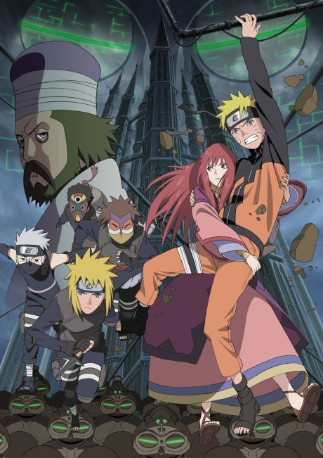 Naruto Shippuuden the Movie: The Lost Tower