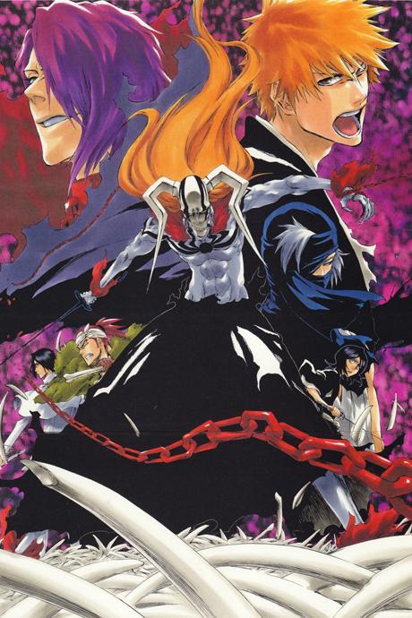 Bleach: Jigoku-hen