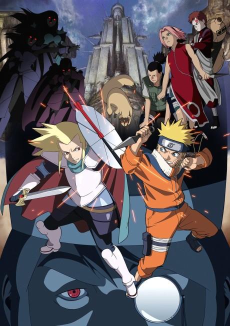 Naruto the Movie: Dai Gekitotsu! Maboroshi no Chiteiiseki Dattebayo