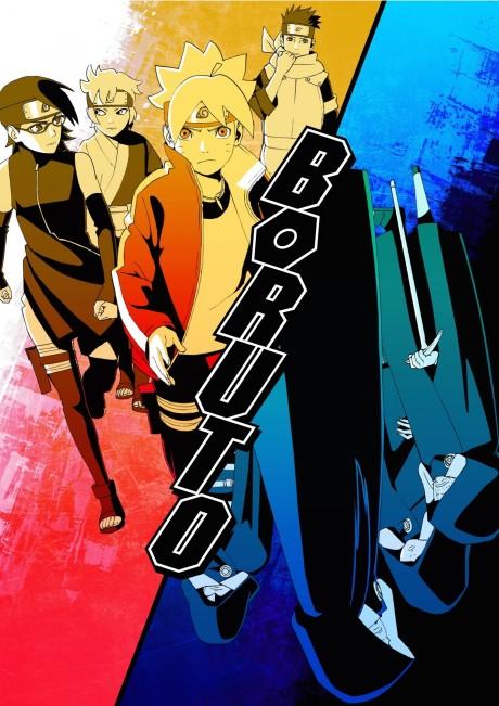 Boruto: Naruto Next GenerationsThumbnail 11