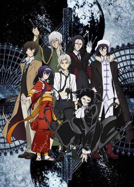 Bungou Stray Dogs 3