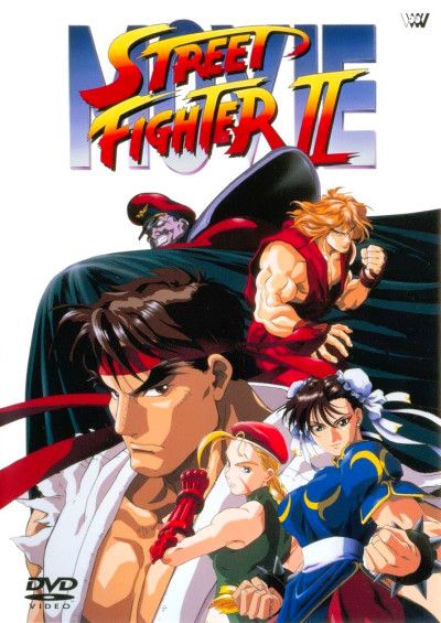 Street Fighter Ii The Movie Street Fighter Ii The Animated