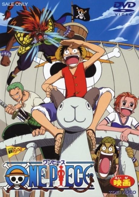 One Piece (Movie)