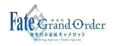 Fate/Grand Order: Shinsei Entaku Ryouiki Camelot - Paladin; Agateram