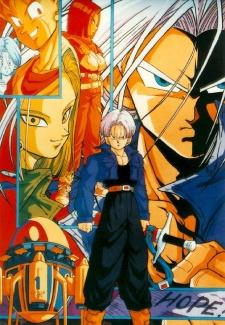 Dragon Ball Kai: Mirai ni Heiwa wo! Goku no Tamashii yo Towa ni