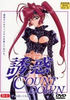 Yuuwaku Countdown 2. rész