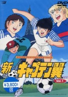 Shin Captain TsubasaThumbnail 3