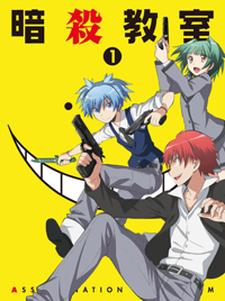 Ansatsu Kyoushitsu: episode:0 Deai no Jikan