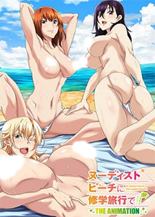 Nudist Beach ni Shuugakuryokou de!! The Animation