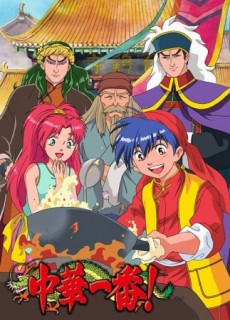 Anime like Cinderella Chef - Cooking Master Boy
