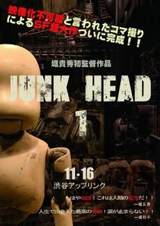 Junk Head 1