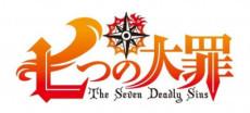Nanatsu no Taizai: Fundo no Shinpan