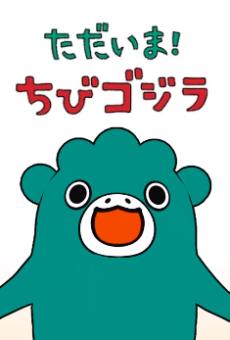 Tadaima! Chibigodzilla Season 2