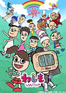 Washimo 9