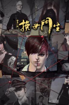 b133728 DJWvSryQnN6S Chinese Anime Schedule | SEPTEMBER 2021