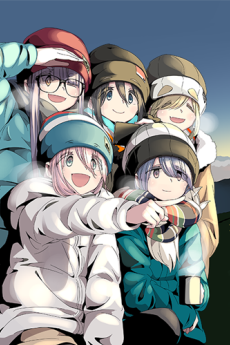 Yuru Camp△ SEASON 2 OVA
