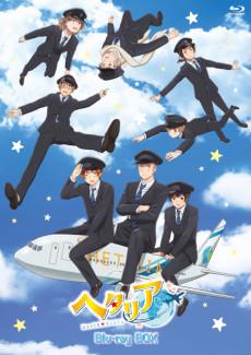 Hetalia World★Stars OVA