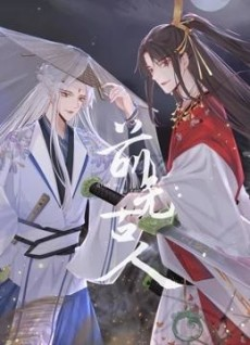 b136165 Chinese Anime Schedule | SEPTEMBER 2021