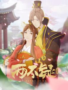 b138351 dKNYYaPfotcK Chinese Anime Schedule | OCTOBER 2021