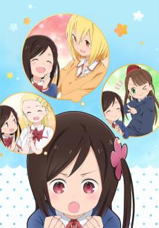Poster untuk Proyek Hitoribocchi no Marumaru Seikatsu