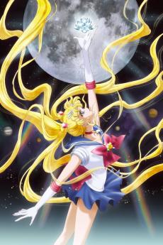 Gekijouban Bishoujo Senshi Sailor Moon Eternal 2