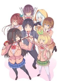 Poster untuk Proyek Kawaikereba Hentai demo Suki ni Natte Kuremasu ka?