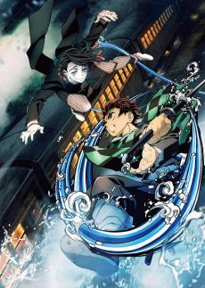 Poster untuk Proyek Kimetsu no Yaiba: Mugen Ressha-hen