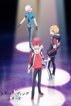 Skate Leading☆Stars