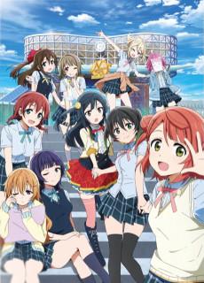 Poster untuk Proyek Love Live! Nijigasaki Gakuen School Idol Doukoukai
