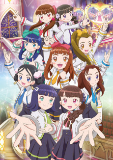 Gal-gaku.: Hijiri Girls Square Gakuen
