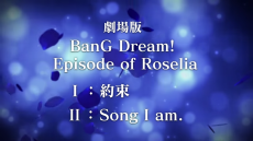 BanG Dream! Episode of Roselia I: Yakusoku